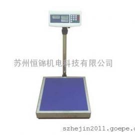 友声100公斤电子台秤
