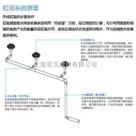 虹xipai水系统原li,HDPE虹xipai水施工公司