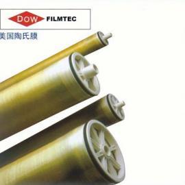 美国陶氏反渗透膜BW30-4040 大型水处理用 高脱盐率