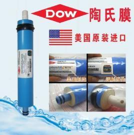 美国陶氏原装ro膜、反渗透膜 TW30-1812-50