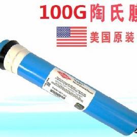 美国进口DOW陶纯水机氏RO膜TW30-1812-100
