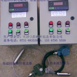 楼顶水箱水位显示器,超高超低水位报警器,控制器