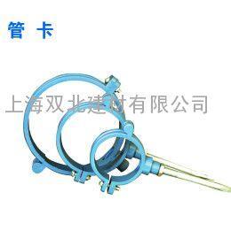 超级静音排水管专用管卡批发