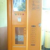24小时自助刷卡取水  自动售水机