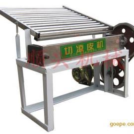供应切凉皮机生产厂家|切凉皮机价格