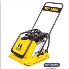 供应德国威克WP1550AW平板夯,汽油机平板夯、双向平板夯