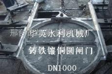 铸铁闸门|渠道铸铁闸门|河道铸铁闸门|水库铸铁闸门