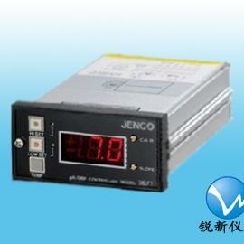 3671N酸度/氧化还原控制器