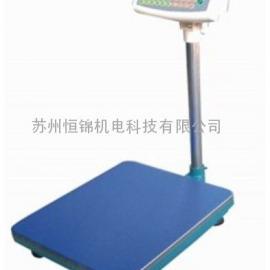 钰恒LPC-75kg/150kg/300kg计数电子台秤