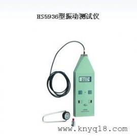 红shengHS5936型zhendongceshiyi
