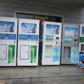 防冻自动售水机