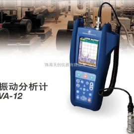日本理音RION公司VM-82S振动分析仪