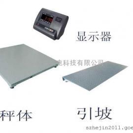 2T电子平台秤AG官方下载,3T电子平台秤