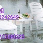 酒店躺椅,湘桥现货塑料沙滩椅