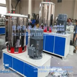 SHR-200A高速混合机 不锈钢高速混合机价格