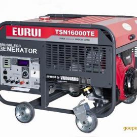 原装日本东洋EURUI汽油大功率发电机TSN16000TE