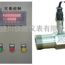 DC系列定量控制系统