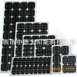 供应中德太阳能大小功率太阳能电池板