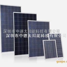 供应太阳能光伏板,太阳能电池板