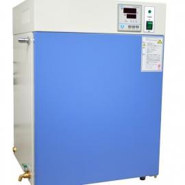 GHP-9270隔水式恒�嘏囵B箱