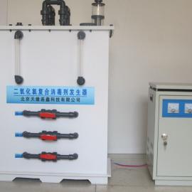 秦皇岛电解法二氧hua氯发生器yuan理