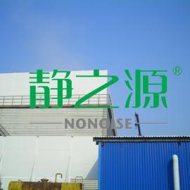 发电厂噪声治理/发电厂噪声控制
