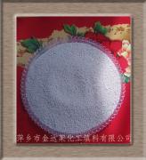 JDL稀土瓷砂 稀土瓷砂滤料
