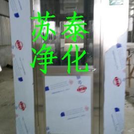 净化风淋室生产厂家
