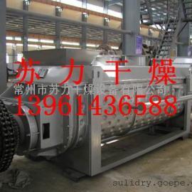 纺zhi污泥干燥机