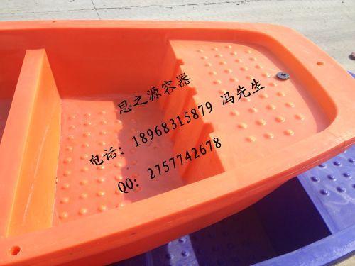 厂家直供4米塑料渔船价格 养殖户专用塑料渔船
