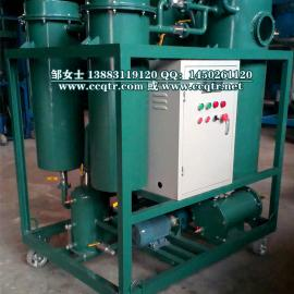 ZJC-20汽轮机油破乳化脱水真空滤油机 1200L/H