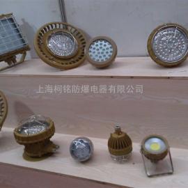 大功率LED免维护节能防爆灯
