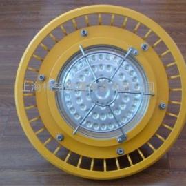方形BCD系列防爆大功率LED投光灯