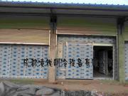四川冷冻库