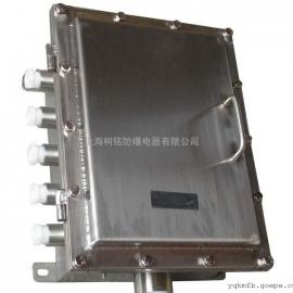 防爆配电箱材质