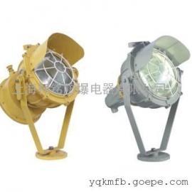 BAT51一体式防爆投光灯/泛光灯