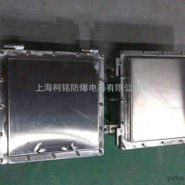 304不�P�板焊接防爆箱,�板防爆控制箱