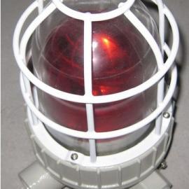 LED光源/BBJ防爆警报器 防爆声光报警器批发