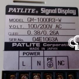 派特莱屏GM-1000R3-W