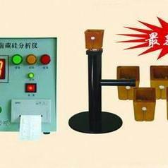 铁水成分化验设备,铁水检测仪器,铁水化验仪器生产厂家