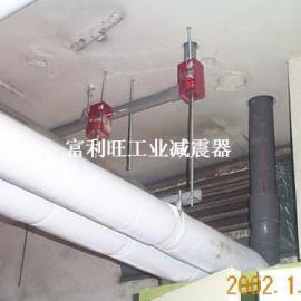 风管吊式减震器 吊架