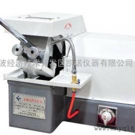 QG-1-50型金相试样切割机