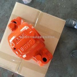 HX050 SN532 SN530轴承座 铸钢 瓦盒
