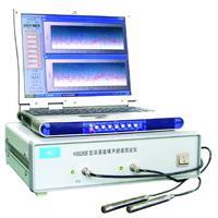 HS6280E�tou�通dao噪声频谱�zhi鲆�
