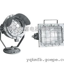 BAT51防爆泛光灯(分体式)