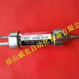 J01002-25-23(J01002-25-23(newlong)纽朗工业缝纫机DS-9C