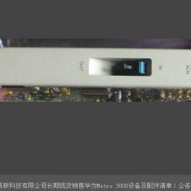 SS64S16A-STM-16 光接口板