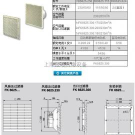 控制柜�L扇-控制柜散�犸L扇FK6625.230