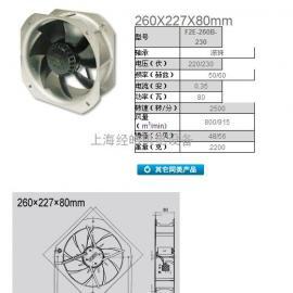 金�亠L扇|F2E-260B-230|散�犸L�C|雷普制造