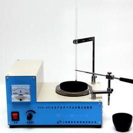 SYD-267开口闪点试验器